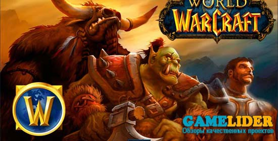 World of Warcraft обошлась  Blizzard в 200 мил. долларов.