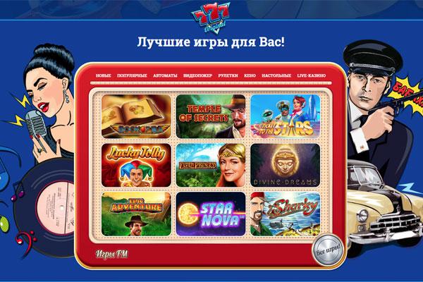 Онлайн казино: когда игра стоит свеч