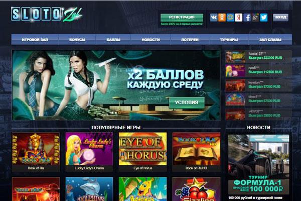 Игра в казино Slotozal на реальные деньги