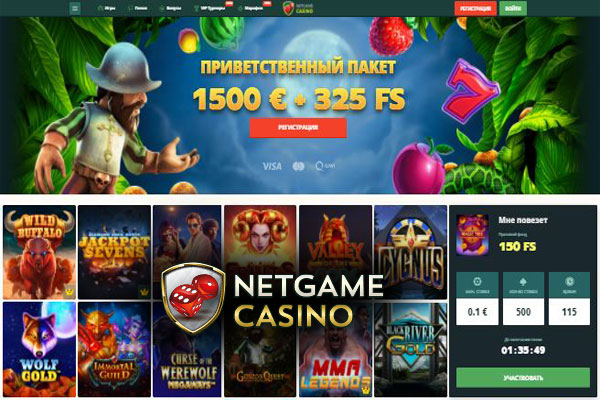 Онлайн слоты NetGame Casino: где игре сопутствует удача