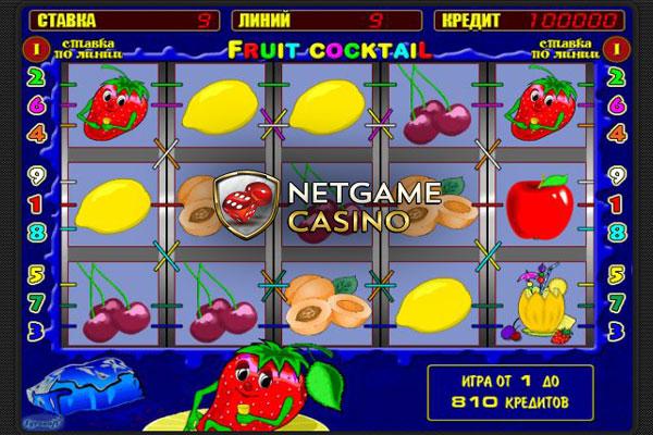 Игровые автоматы Клубнички - классика азартных игр Netgame