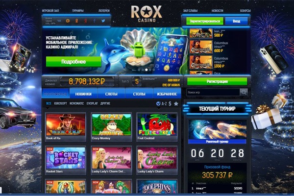 Официальный сайт Rox казино с бесплатными играми