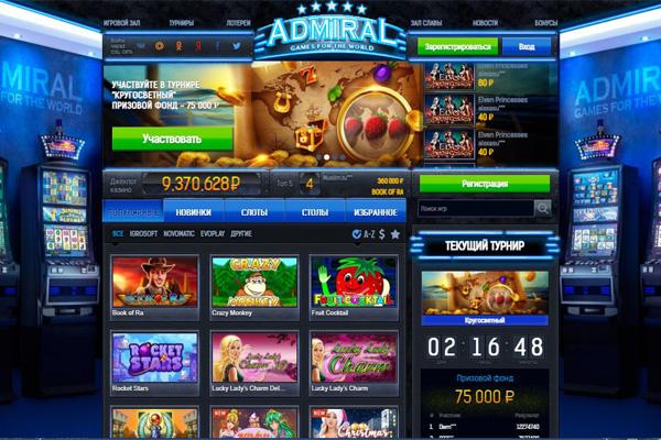 Казино Адмирал – клуб где играют на деньги